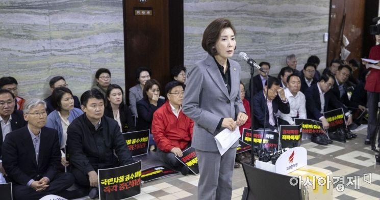 [포토] 자유한국당, 국회 의안과 앞에서 의총