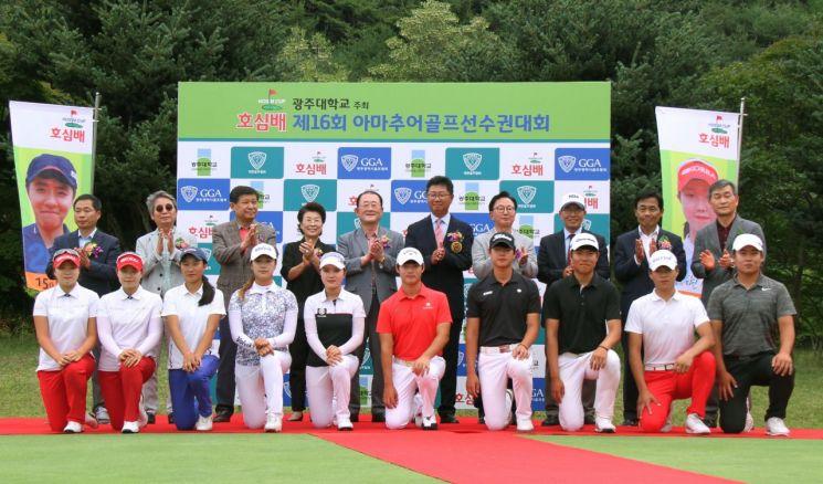 호심배 아마추어 골프선수권대회 21일 개막