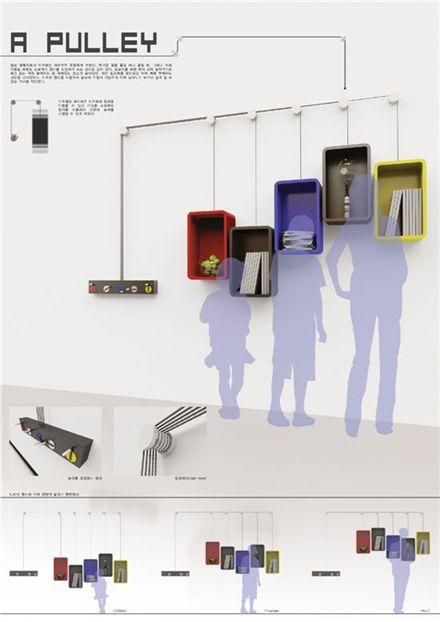 리바트, 제7회 디자인 공모전 대상에 'a pulley' 선정 - 아시아경제