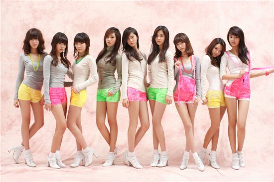 girls generation names and pictures. The Girls Generation.