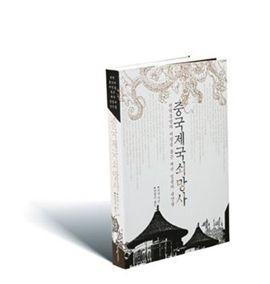 리샹 지음, 정광훈 옮김, 웅진지식하우스 펴냄, 1만5000원