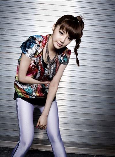 Bom [YG Entertainment]