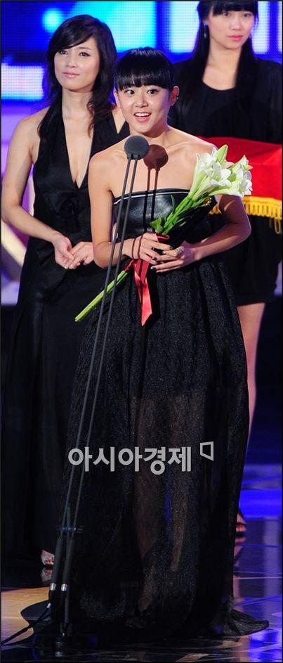 Korean actress Moon Geun-young [Asia Economic Daily]