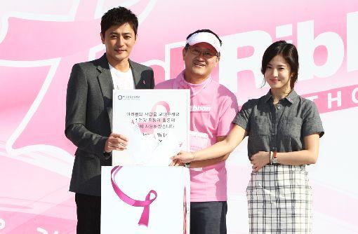 [포토] '2009 핑크리본 사랑마라톤대회' 개최 - 아시아경제