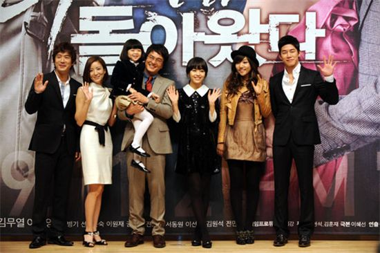 "The cast of ""Wife Returns"" at the press conference [SBS]"