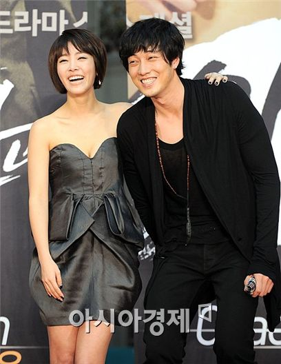 Su ji sub and gong hyo jin dating 2