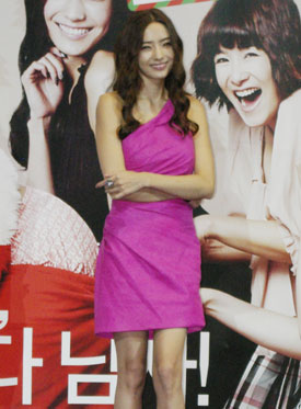 Actress Han Chae-young [Aram Films]