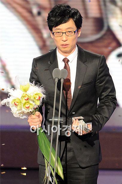 Korean variety show host Yoo Jae-seok [Asia Economic Daily]
