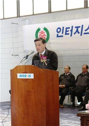 정표화 신임 인터지스 대표이사 사장이 4일 열린 취임식에서 취임 일성을 밝히고 있다.