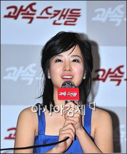 Korean actress Park Bo-young [Asia Economic Daily]