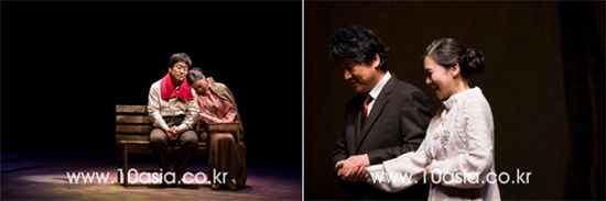 "Scenes from the play ""A Nap"" [Chae Ki-won/10Asia]"
