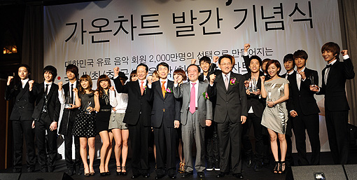 Korea's music industry executives and artists gather at the launching ceremony for GAON held at The Westin Chosun hotel in Seoul, South Korea on February 23, 2010. [Lee Ki-bum/Asia Economic Daily]