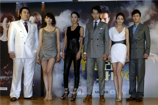 """The cast of TV series """"The Man Called God"""": (from left) actors Cho Jin-woong, Yu In-young, Han Go-eun, Song Il-gook, Han Chae-young and Kim Min-jong [MBC]"""