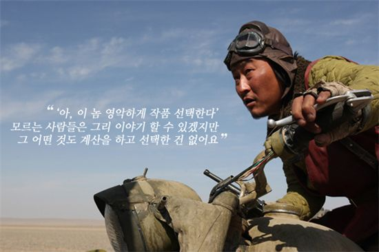 """Actor Song Kang-ho in a scene from the film """"Antarctic Journal"""" [Showbox]"""