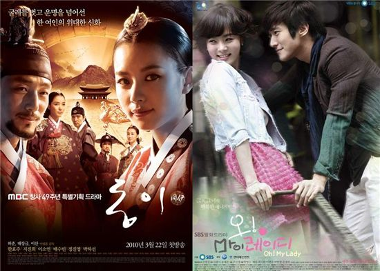 """New Monday and Tuesday dramas """"Dong Yi-Jewel in the Crown"""" and """"Oh! My Lady"""" [MBC/SBS]"""