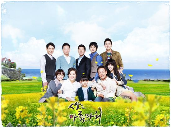 """Official poster for TV series """"Beautiful Life"""" [SBS]"""