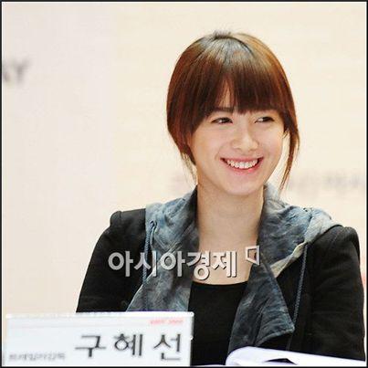 Korean actress Ku Hye-sun [Asia Economic Daily]