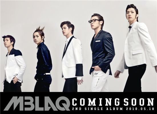 Members of MBLAQ on the cover of their second single [J.Tune Camp]