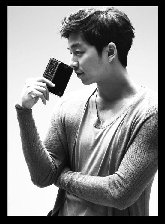 コン・ユの画像 p1_7