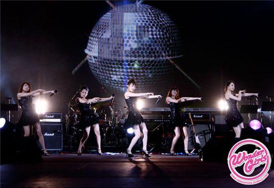 K-pop idols Wonder Girls [The Official Wonder Girls' site]