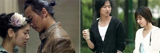 """Screen shots of """"Bad Boy"""" [SBS]"""