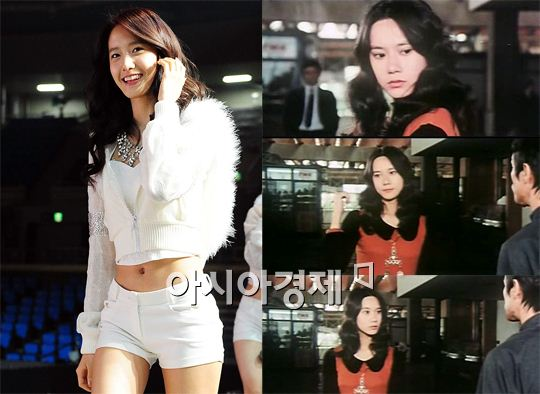 YoonAs similarity to HK actress garners interest