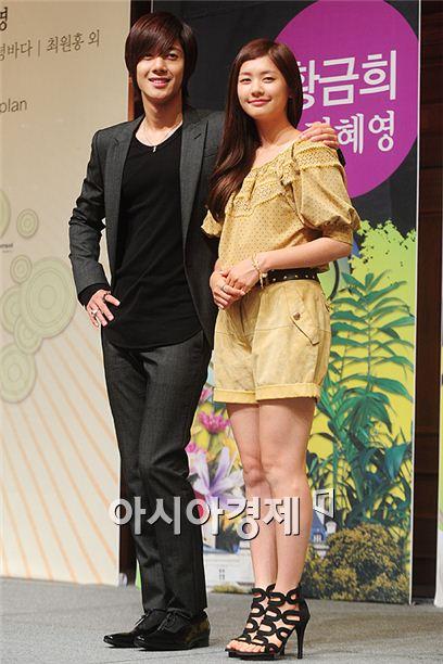 kim hyun joong and jung so min dating in real life 2014
