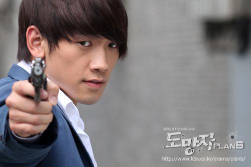 """A scene from KBS TV series """"Fugitive: Plan B"""" [KBS]"""