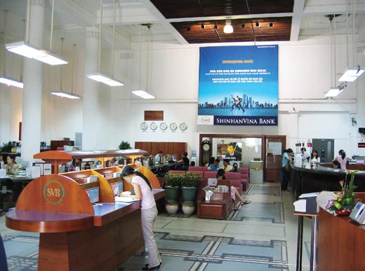 베트남에 있는 신한비나은행 전경.