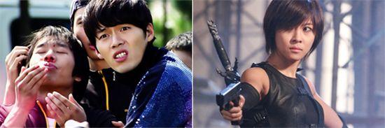 """Scenes from SBS TV series """"Secret Graden"""" [SBS]"""