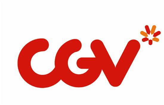 새 CGV BI.