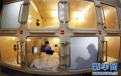 Japan Hotel Room Cubby Holes
