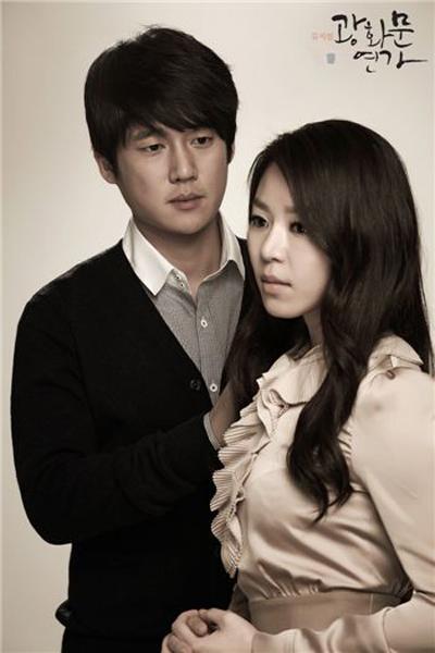 "Song Chang-eui and Lisa from musical ""Gwanghwamun Love Song"" poster [Gwanghwamun Younga]"