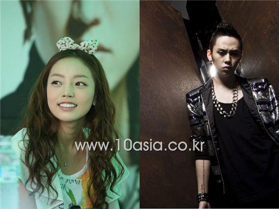 Goo hara dating jun hyung tattoo 5