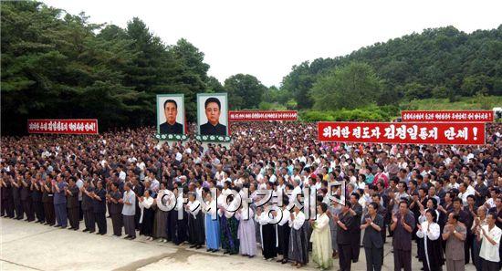 김 국방이 진단한 북한의 내부
