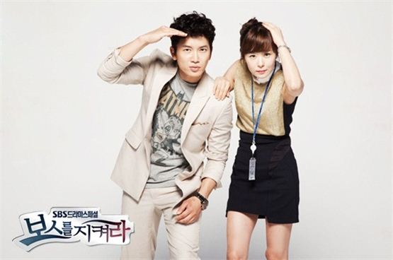 """""""Protect the Boss"""" [SBS]"""