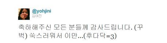 깜짝 임신 공개 김여진, 그녀의 태교는?