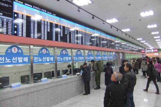 대전복합터미널 서관 승차동 매표소.(사진=디트뉴스24)
