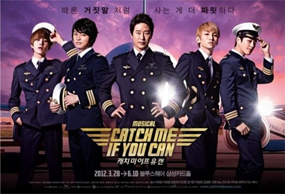 """Poster for musical """"Catch Me If You Can"""" [M Musical]"""