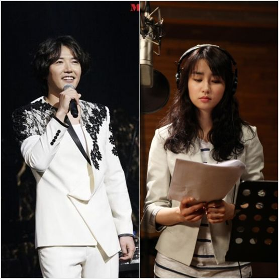 Actor Yoon Sang-hyun and actress Park Ha-sun [MGB Entertainment, Lotte Entertainment]