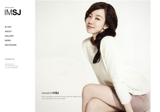 Actress Lim Soo-jung's official website