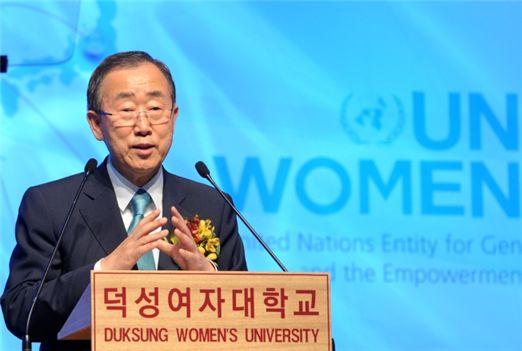 """▲ 반기문 UN 사무총장이 13일 덕성여대에서 열린 '차세대 여성 글로벌 파트너십 세계대회' 폐막식에 참석해 연설을 하고 있다. 이 자리에서 반 총장은 """"여성들의 위상 신장이 현 시대의 주요한 트렌드""""라고 강조했다."""