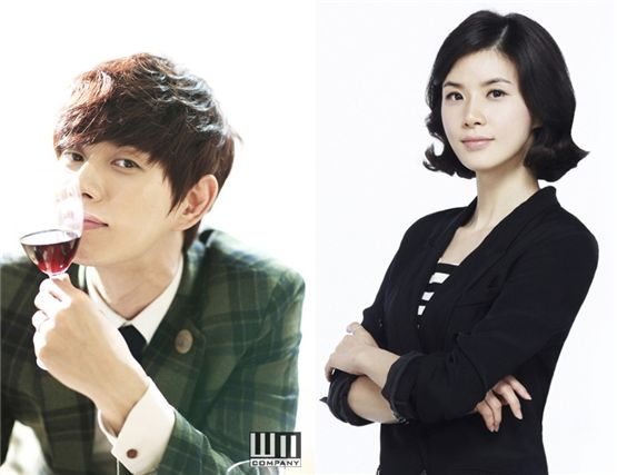 Actor Park Hae-jin (left) and actress Lee Bo-young (right) pose for profile pictures. [WM Entertainment/KBS]