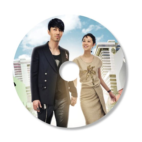 """The official image of MBC's drama """"The Greatest Love,"""" aired between May 24 and June 23, 2011. [MBC]"""