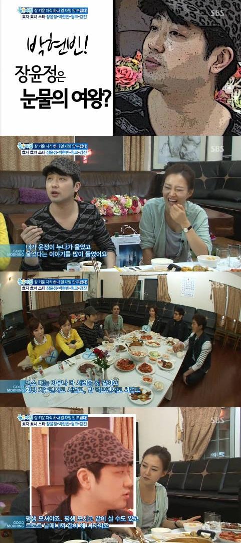 """박현빈, 장윤정에 기습 청혼? """"같이 살 수도 있고.."""""""