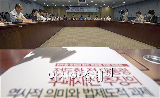 전두환 추징금 전담팀, 누가 이끄나?