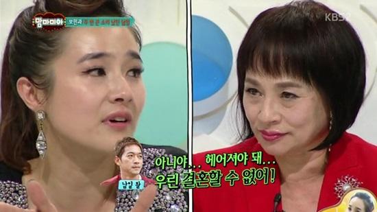 """김보민 母 """"딸에게 김남일과 헤어지라고 날짜까지 정해줘"""""""