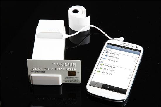 통신요금 없이 쓰는 스마트폰 신용카드단말기