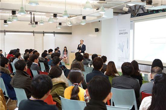 '한국의 스티브잡스' 키우는 NHN 넥스트 입학식 가보니
