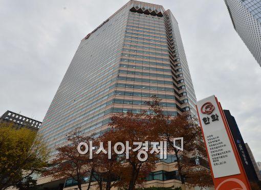 <h1>[포토]삼성 계열사 품은 한화그룹</h1>